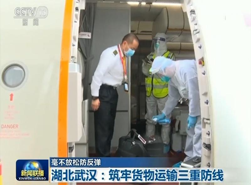 【摩天开户】湖北武汉筑牢货物摩天开户运输三图片