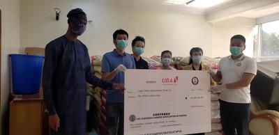 天富:日利亚拉各斯华侨华人向当天富地捐赠抗图片