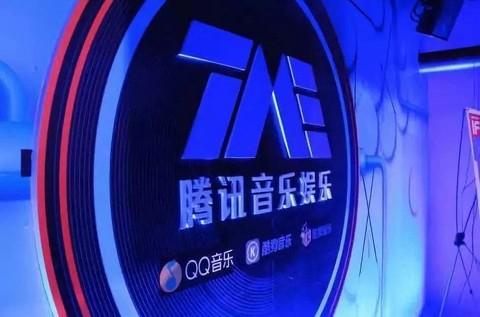 腾讯音乐娱乐集团长音频战略发布,旗下全平台升级音频娱乐生态服务