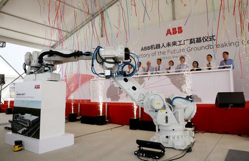 资料图片:ABB机器人未来工厂奠基仪式在上海举行(2019年9月12日摄)。新华社