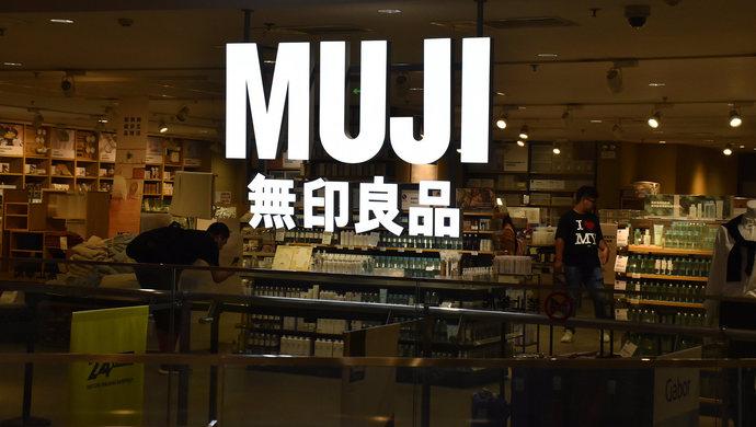 """日本""""无印良品""""再告中国""""无印良品"""",一文读懂两家十多年商标争夺战图片"""