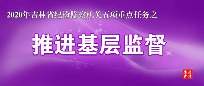 杏鑫:委公开曝光6起违杏鑫反中央八项规定精神典图片
