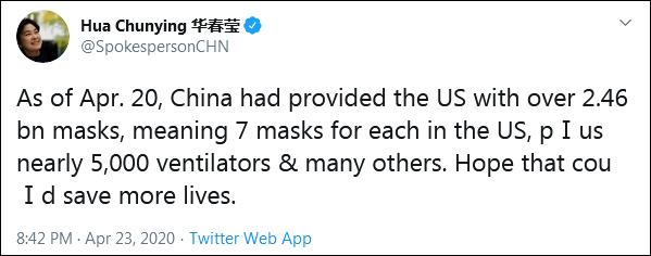 华春莹发推:中国已提供美国逾24亿个口罩,意味着每个美国人可得到7个图片