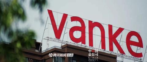 """中国益公司   控制权与税收:中国公司股权捐赠面临""""两座大山"""""""