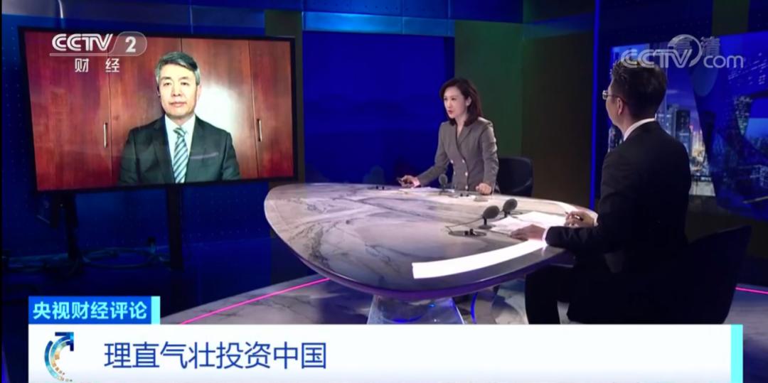 [杏悦开户]码巨头纷纷投资中国看好的杏悦开户是什图片