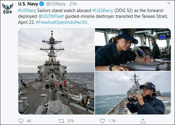 """美水师公布""""巴瑞""""号穿过台湾海峡新闻,交际媒体截图"""
