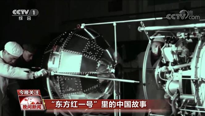 摩天登录:方红一号里的摩天登录中国图片