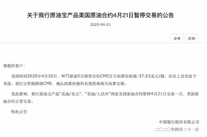 http://www.gzfjs.com/guojiguanzhu/342801.html