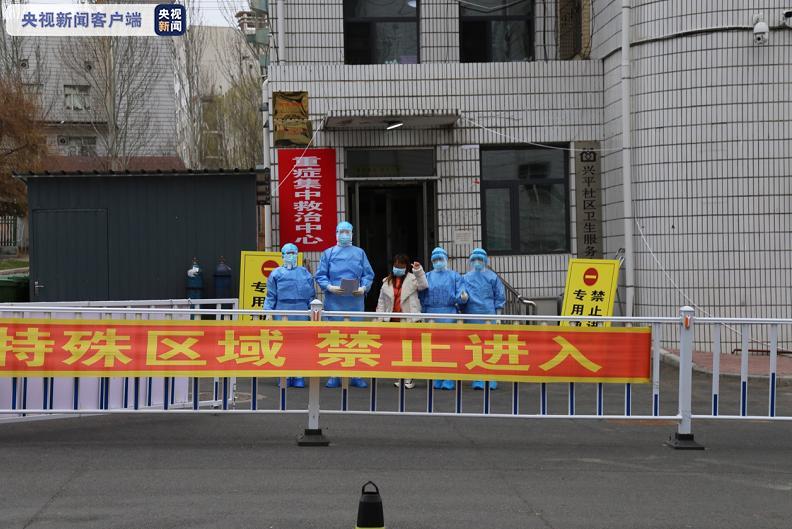 丹江市新增1名境外摩天招商输入,摩天招商图片