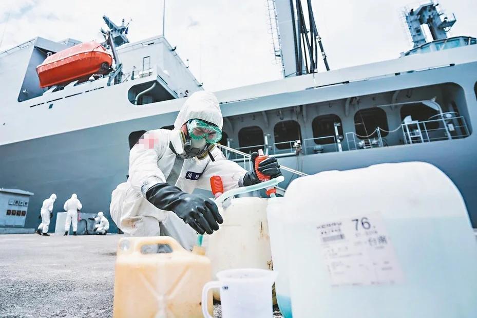 摩天开户:湾确诊海军同一健身摩天开户房运动台铁图片