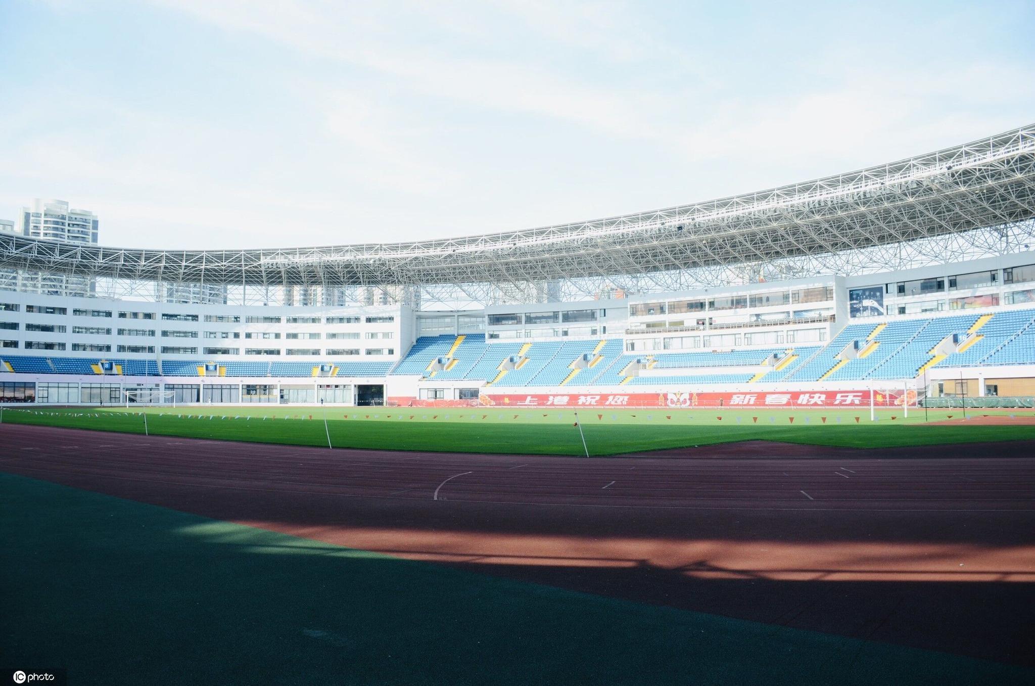多图流:上港新主场实拍,源深体育场为新赛季准备就绪