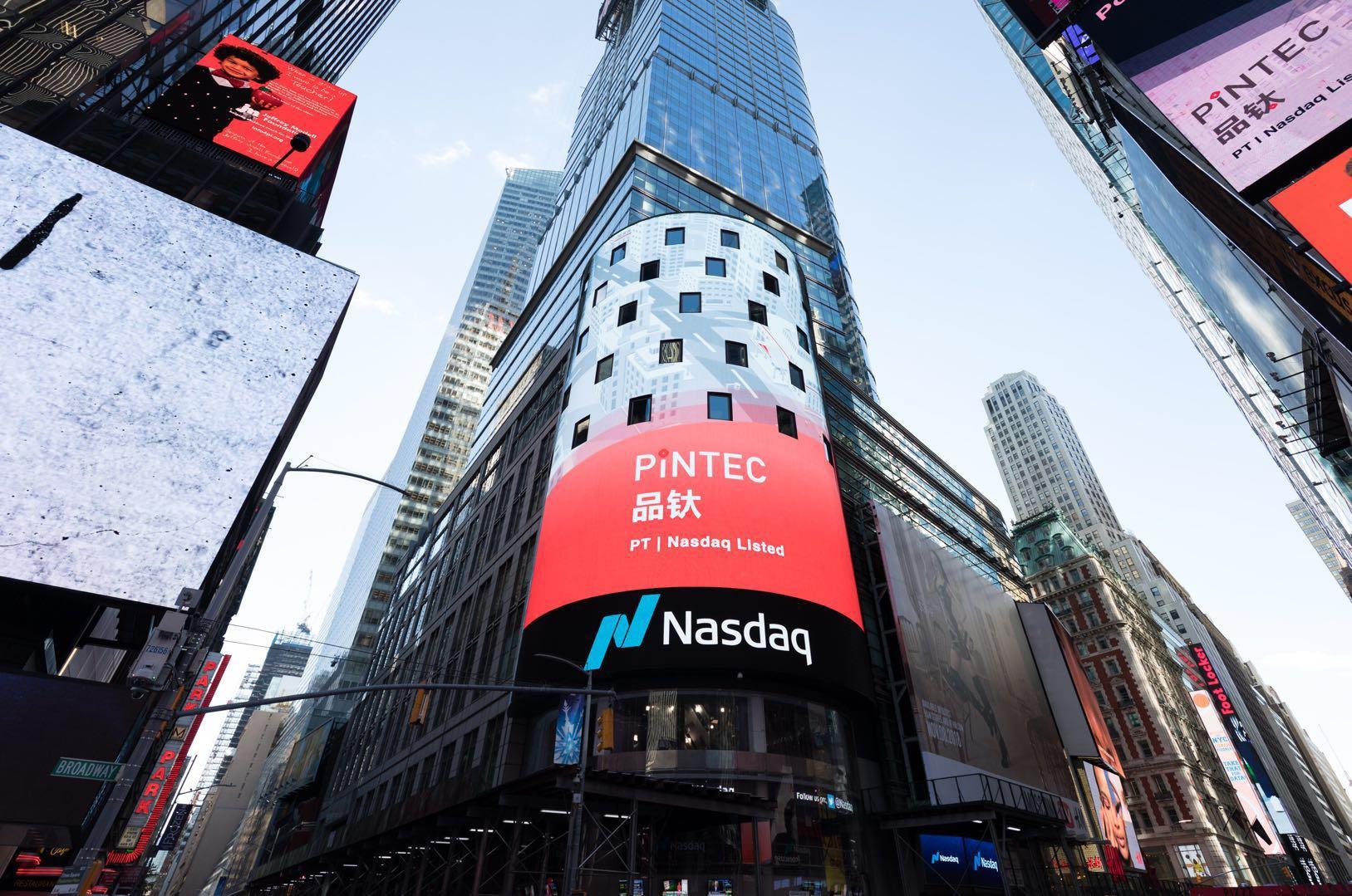 品钛研究院:RPA将成为金融科技发展的下一个风口?插图