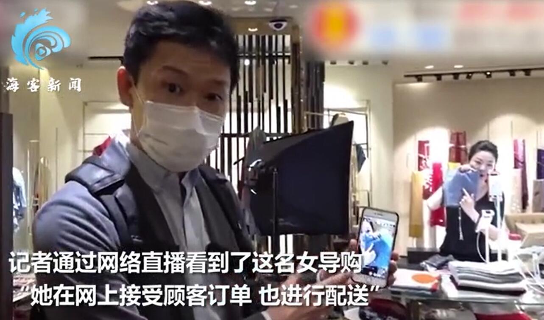 记者旁观店肆直播(图源:ANN)