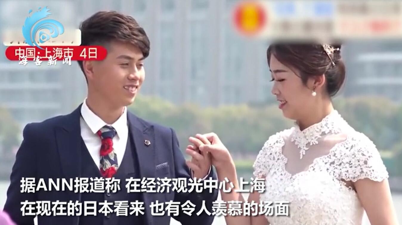 [摩天平台]者探访上海称令人羡慕摩天平台买饮料送口图片