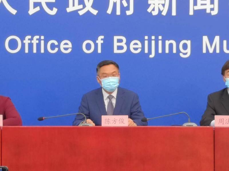 北京疫情防控发布会:北京已从吉林调动大米2.1万吨充盈库存图片