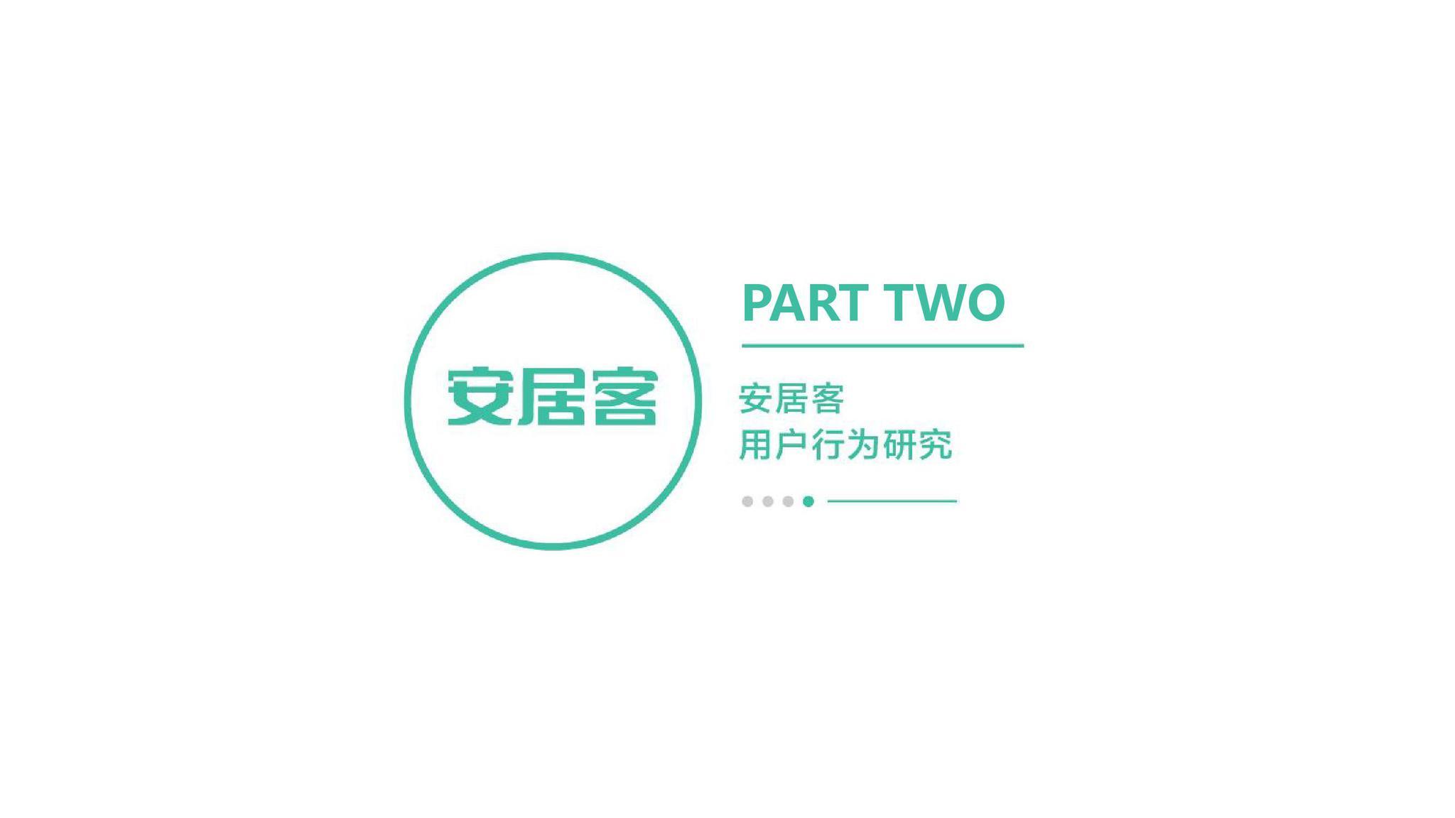 【6月信息审核专题】【第3期】房产图片信息审核_手机新浪网