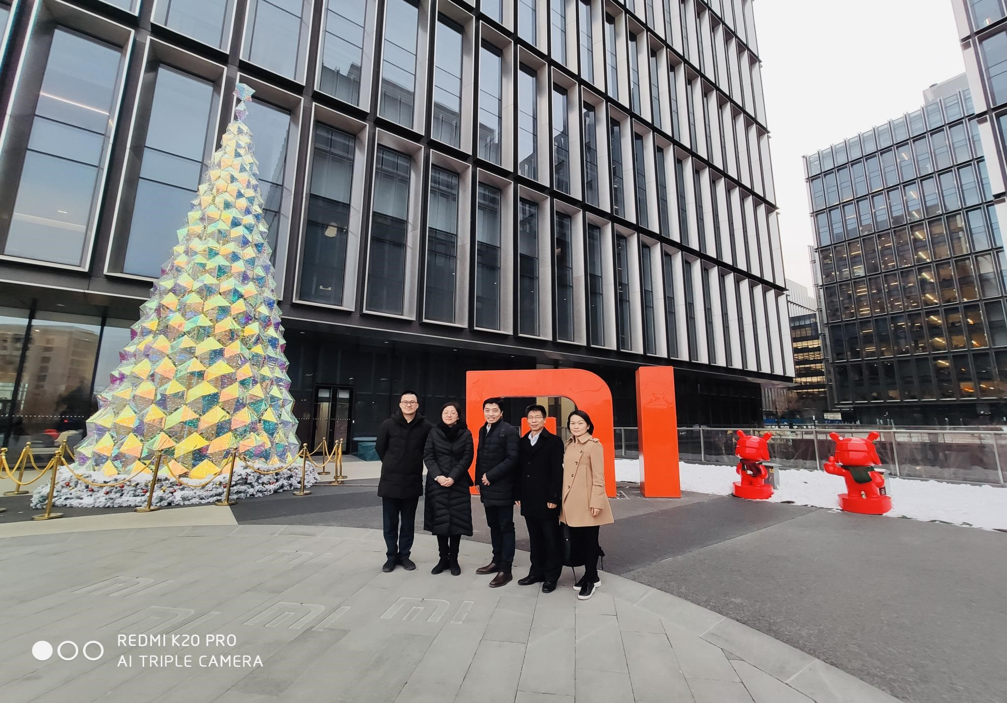 小米金融与广金中心签署战略合作协议