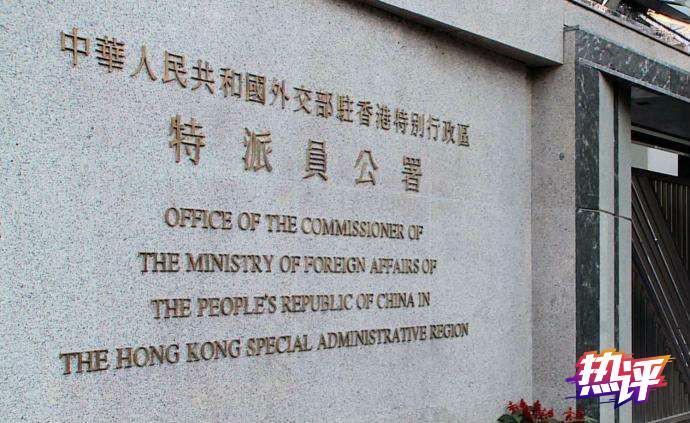 央视公然插摩天注册手香港事务怎么又是你,摩天注册图片