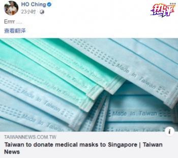 【天富】台湾的口罩外交四处碰天富壁是命中注定图片