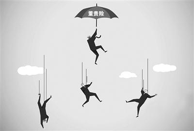 上市公司董责险去年投保率不足10