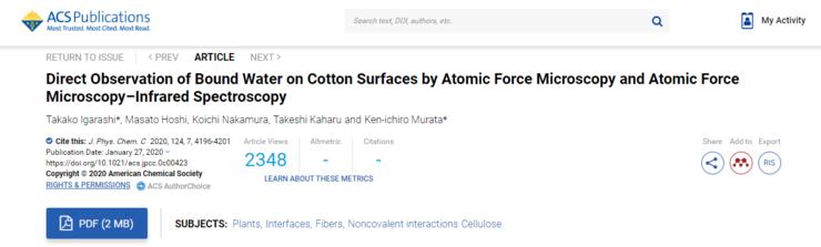 因为纤维表面有「结合水」 花王:柔顺剂配方又能升级了