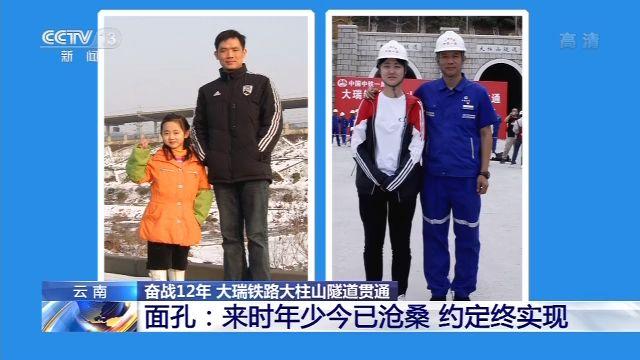 △项目司理姜栋。他从开工服从到如今。这是他与女儿的两张合影。