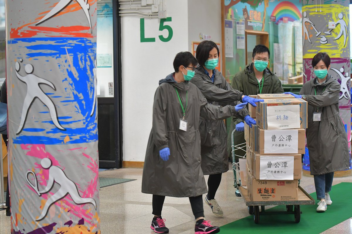 高德代理月4高德代理日起香港绝大部图片