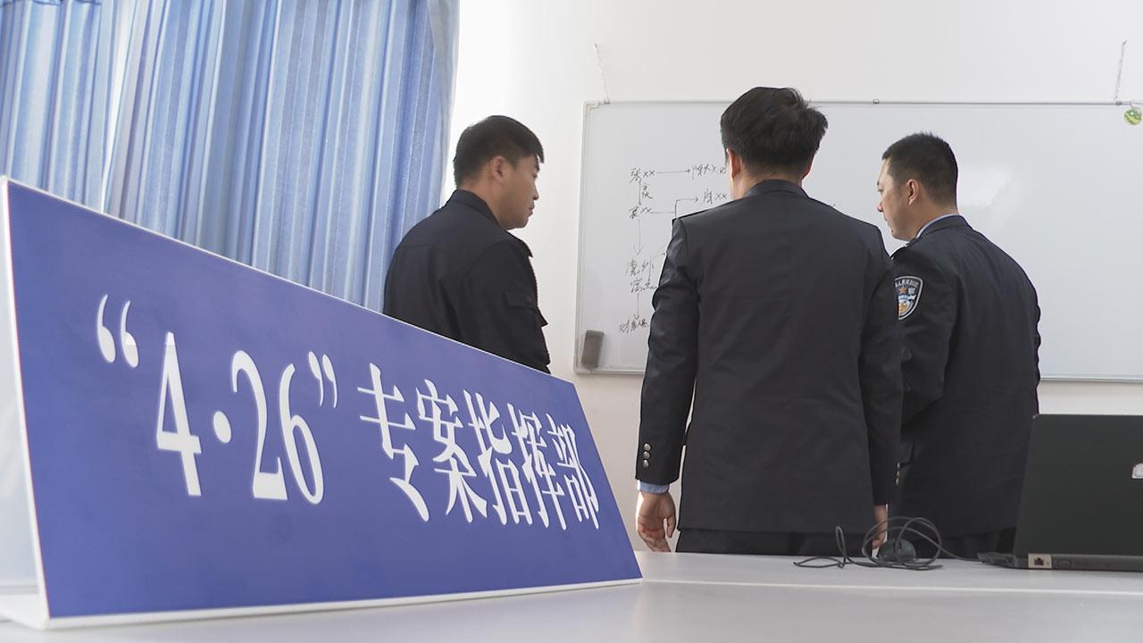 高德平台,链高德平台条打击天津破获跨境组织淫秽图片