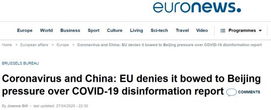 """迫于中国压力""""软化""""对中国批评报告?欧盟否认图片"""