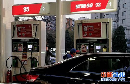 高德注册:内油价高德注册调整大概率年内图片