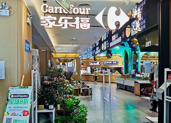 这不是你认识的家乐福:精品超市北京门店低调试水一个月