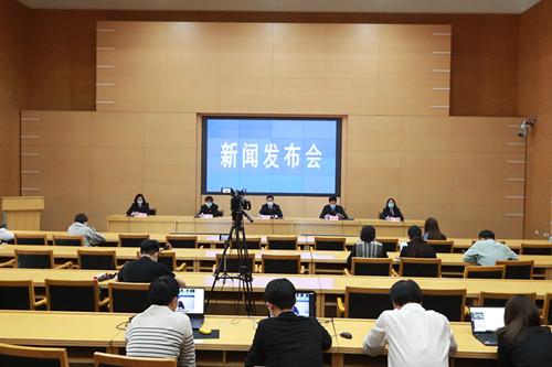 高德平台:京发布审理疫情高德平台期间劳动图片