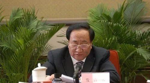 河北省委原常委、副省长张和接受中央纪委国家监委纪律审查和监察调查图片