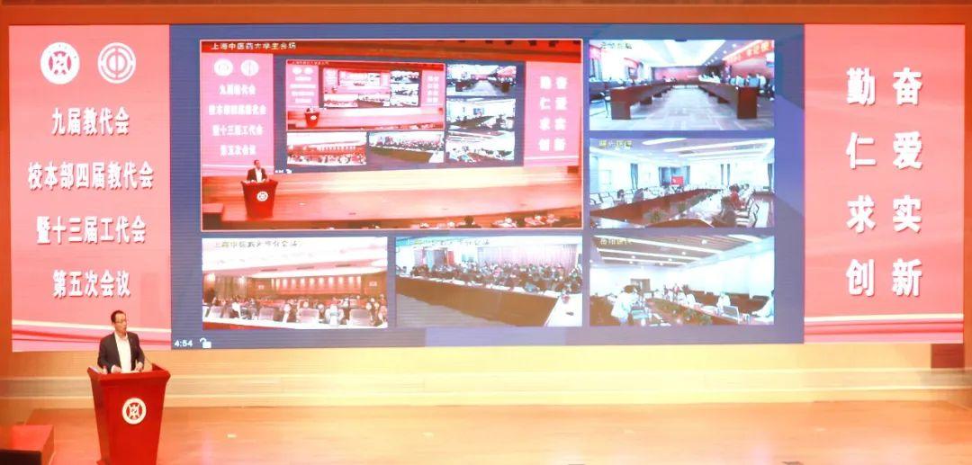 摩天登录,代摩天登录会暨第十三届工代会第五次会议图片