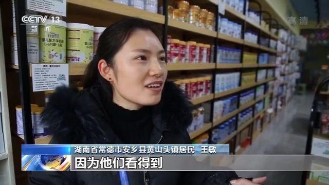 湘鄂省界解封 人们生产生活逐渐恢复
