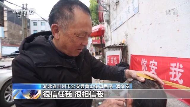 湘鄂省界解封 人们生产生活逐渐恢复图片