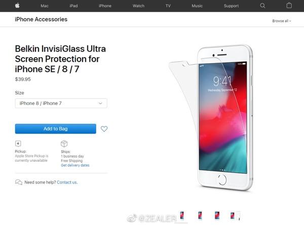 苹果官网配件上线 iPhone SE / 8 / 7 通用贴膜