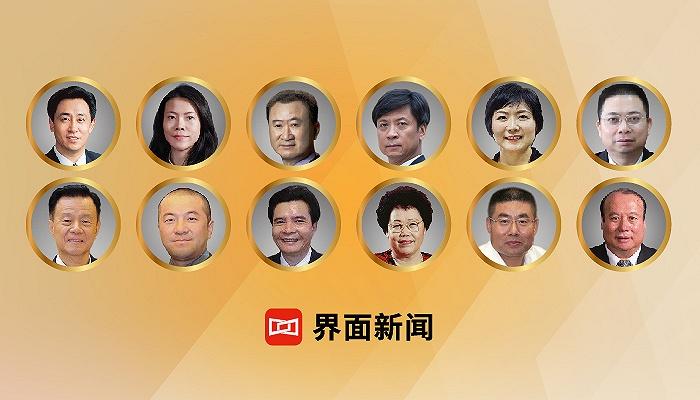 界面2020中国地产富豪榜:杨惠妍局首 许家印王健林次之