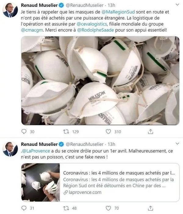 中国企业将卖给法国的口罩转手卖给美国?还是3倍价格?
