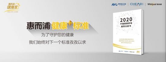 http://www.xiaoluxinxi.com/wujinjiadian/512858.html