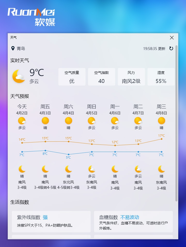 http://www.cnbli.com/zhanhuibaodao/36626.html