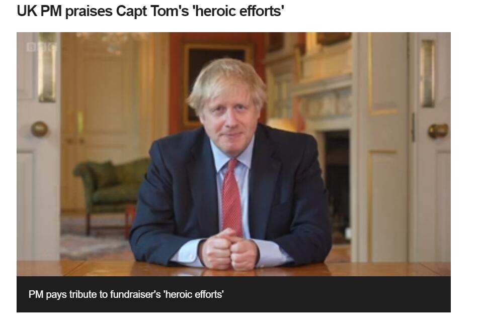 (英国广播公司(BBC)报道截图)