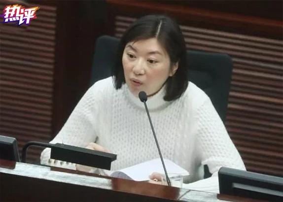 △容海恩 香港立法集会员
