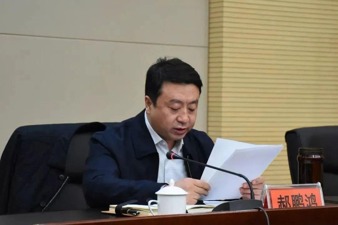 【天富】拟升天富副厅的县委书记消失一年多后被查图片