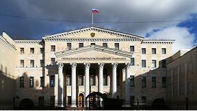 图片:俄罗斯联邦总检察院 来源:俄新社