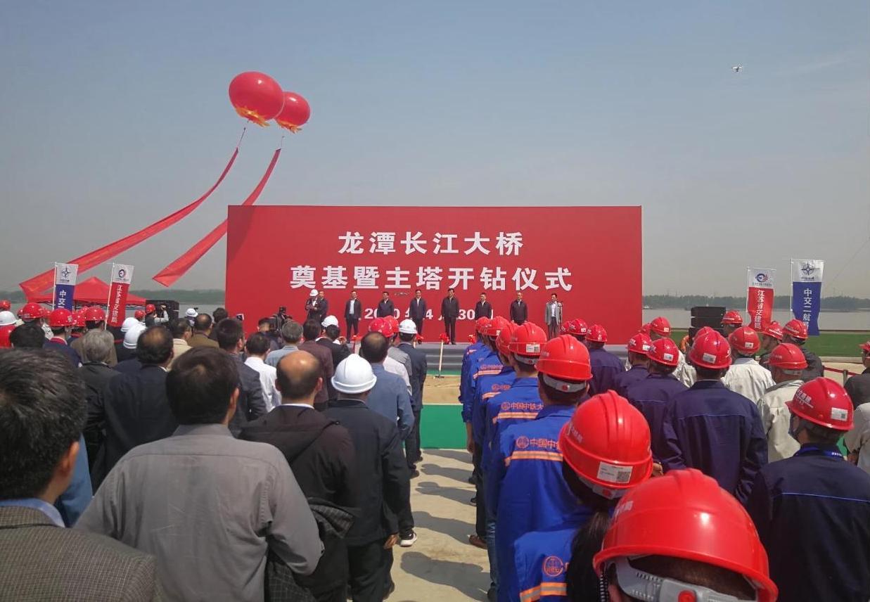 摩天娱乐,面开工摩天娱乐扬州到南京禄口机场图片