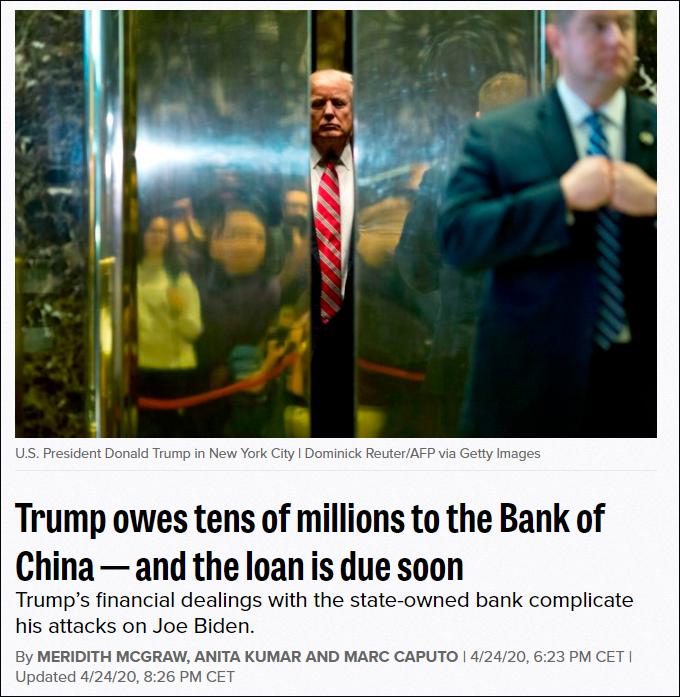 """中国银行回应""""特朗普欠钱"""":我们对其资产没啥兴趣图片"""
