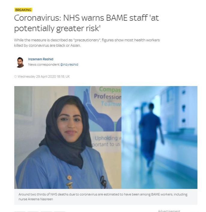 """△报道标题 """"新冠病毒:英国卫生系统警告非白人族群员工具有潜在更高危险""""。图片配文为""""在感染新冠病毒去世的卫生系统员工中,约2/3比例人数来自于非白人族群背景。护士纳新是其中一位。"""""""