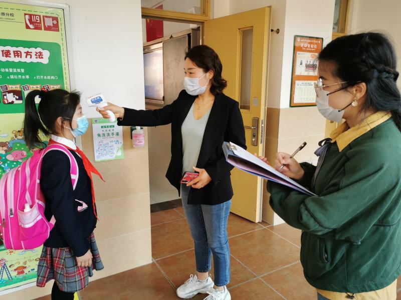 安徽合肥幼儿园5月11日起弹性入园图片