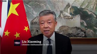 驻英国大使刘晓明:病毒的来源问题应交由科学家来解答图片
